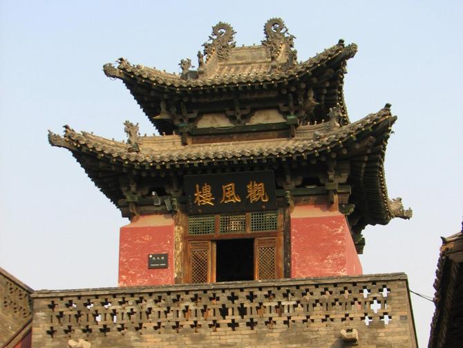 Thành cổ Bình Dao - Trung Quốc
