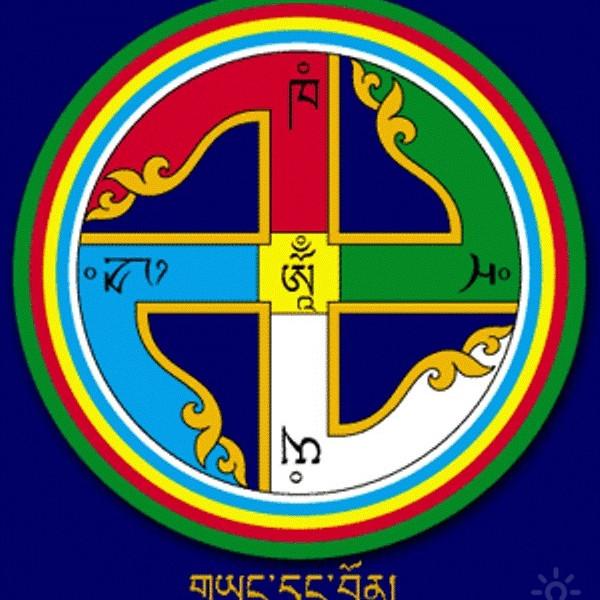 Bí ẩn về người Tượng Hùng ở Tây Tạng