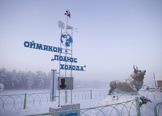 Ghé thăm ngôi làng lạnh -71 độ C