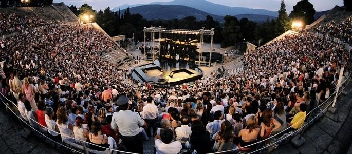 Hiện nay, chính phủ Hy Lạp vẫn cho tổ chức một vài chương trình âm nhạc đặc biệt tại nhà hát tuy nhiên không thường xuyên.