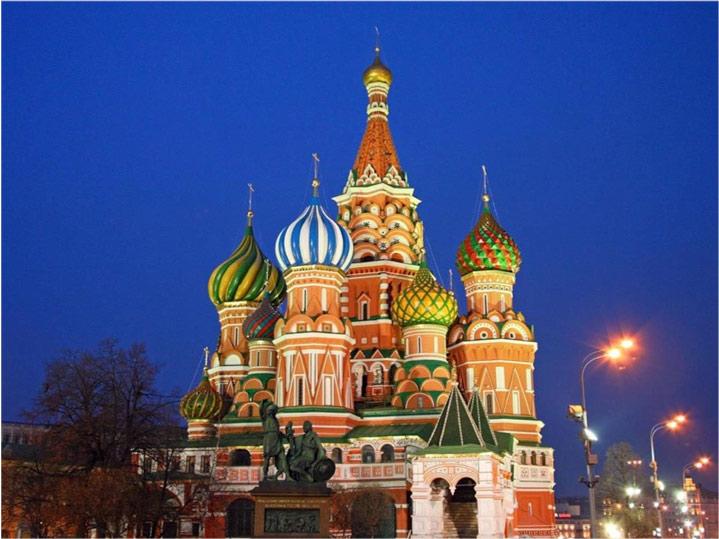 Trước đây, cung điện là nơi Nga hoàng dùng để điều hành triều chính. Ngày nay, cung điện vẫn được sử dụng vào các mục đích chính trị, là cơ quan đầu não của Chính phủ Nga, cũng là nơi Thủ tướng Nga tiếp đón các đoàn khách cấp quốc gia.