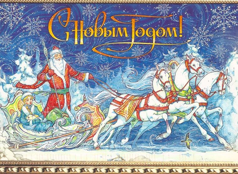 """Song hành trên đường đi phát quà cho trẻ em vào dịp năm mới cùng với Ded Moroz là cô cháu gái ông tên Snegurochka - người được biết tới với biệt danh """"Snow Girl"""". Thay vì cưỡi xe tuần lộc, cả hai chọn phương tiện di chuyển chính là cỗ xe ngựa kéo Troika truyền thống của Nga."""