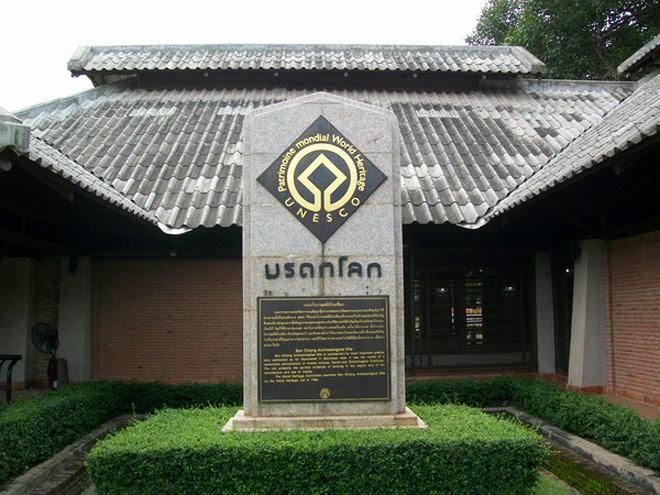 Ban Chiang là một khu vực khai quật khảo cổ tại huyện Nong Han thuộc tỉnh Udon Thani, cách thành phố Udon khoảng 47 km về phía đông.