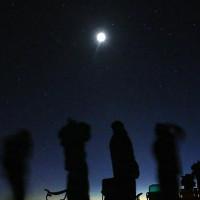 Những vụ chạm mặt UFO chưa lời giải thích năm 2015