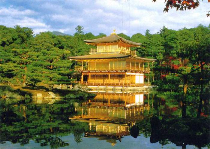 Cố đô Kyoto là thành phố cổ thuộc tỉnh Shiga