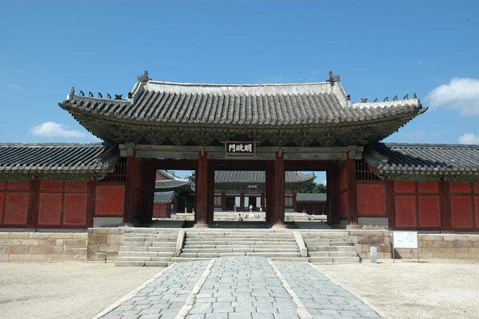 Đền Jongmyo