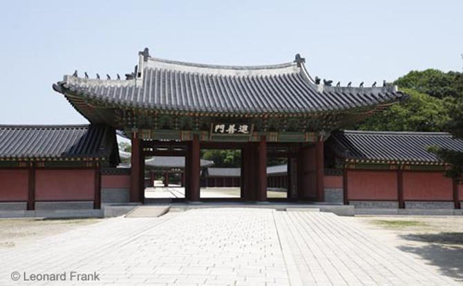 Changdeokgung là cung điện quan trọng thứ hai của Hàn Quốc