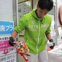 Nhật Bản sẽ có thành phố không-rác-thải đầu tiên trên thế giới