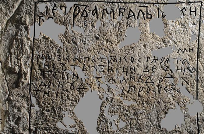 Trên bức tường nhà thờ chi chít danh sách tên những kẻ giết người.