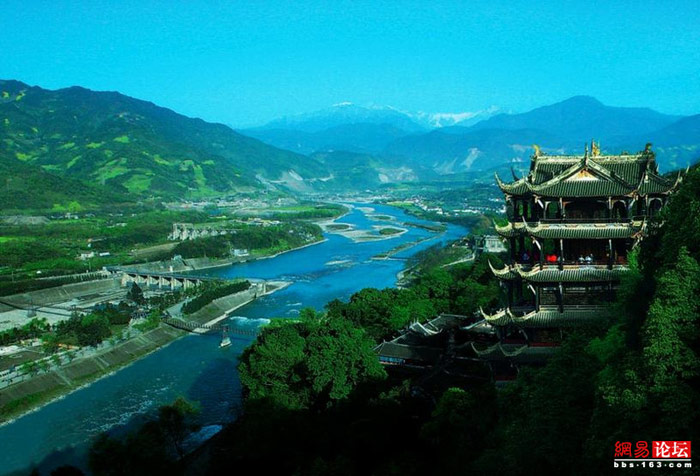 Công trình thủy lợi Đô Giang Yển được xây dựng từ hơn 2000 năm trước