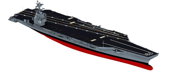 Mô hình máy tính của USS Gerald R. Ford.