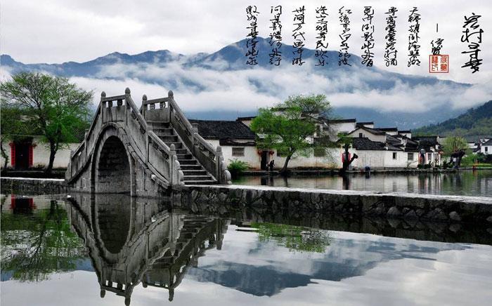 Unesco đã công nhận Thôn Tây Đệ và Hoành Thôn ở An Huy là Di sản văn hóa thế giới năm 2000.