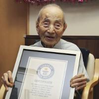 Cụ ông già nhất thế giới qua đời, thọ 112 tuổi