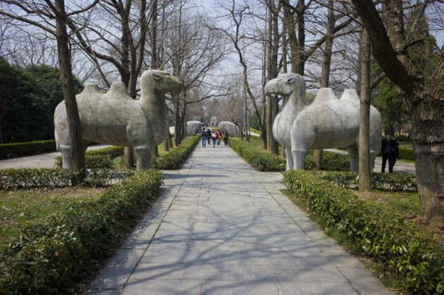 Lối vào khu lăng mộ