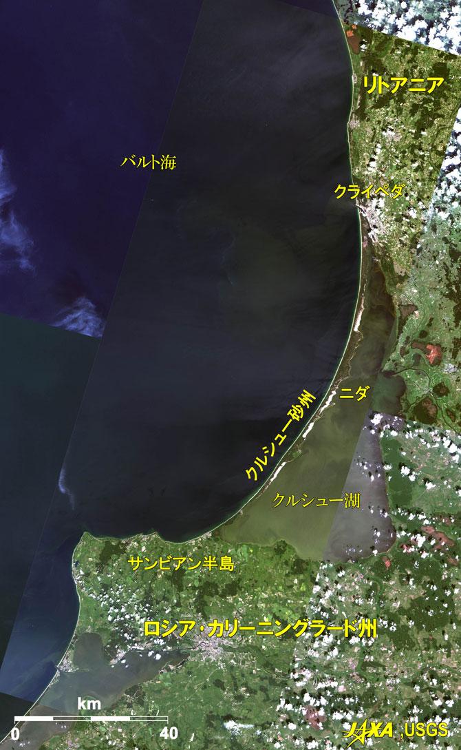 Bề rộng của mũi đất dao động từ 400 mét tới cực đại là 3.800 mét.