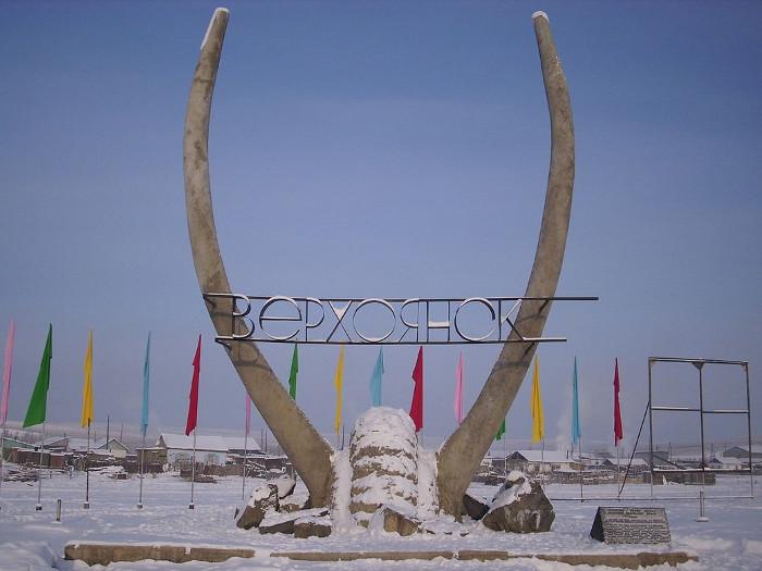 Thị trấn hẻo lánh này là một trong hai nơi có khí hậu lạnh lẽo khắc nghiệt nhất trên thế giới.