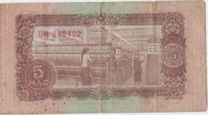 Đồng tiền lì xì cho trẻ em thời đó.