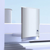 Starry: Công ty muốn đưa Internet Gigabit đến nhà bạn bằng không khí