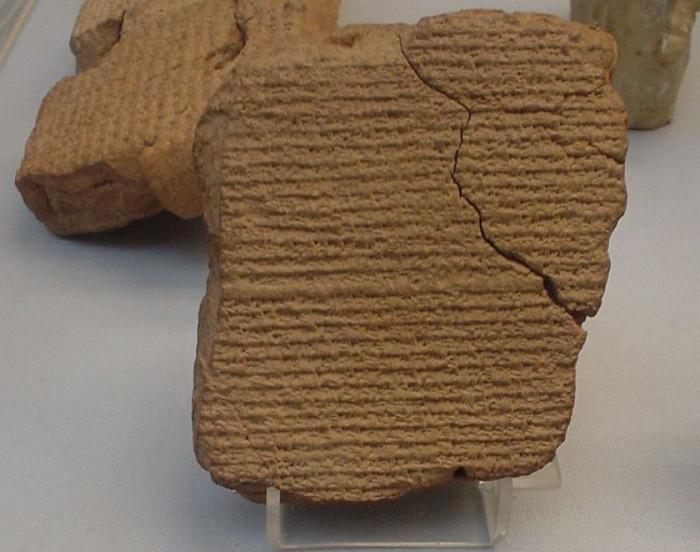 Những tấm đất sét ghi chép chuyển động của sao Mộc do người Babylon cổ đại tạo ra.