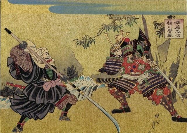 Ninja đôi khi cũng được thuê để làm chiến binh ngoài chiến trường.