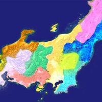 Video: Lịch sử Nhật Bản theo phong cách vui vẻ
