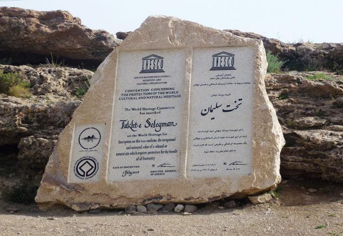 Khu vực khảo cổ Takht-E Soleyman được tạo ra dưới thời kỳ Sassanid