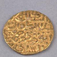 Trung Quốc treo thưởng 1.500USD để giải mã đồng xu vàng cổ