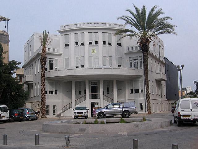 Viện bảo tàng trong thành phố Quảng trường trung tâm  Vườn hướng đạo Baihai