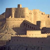 Cảnh quan văn hóa của Bam - Di sản văn hóa thế giới tại Iran