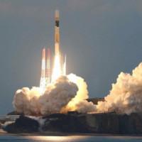 Video: Nhật Bản phóng vệ tinh nghiên cứu hố đen