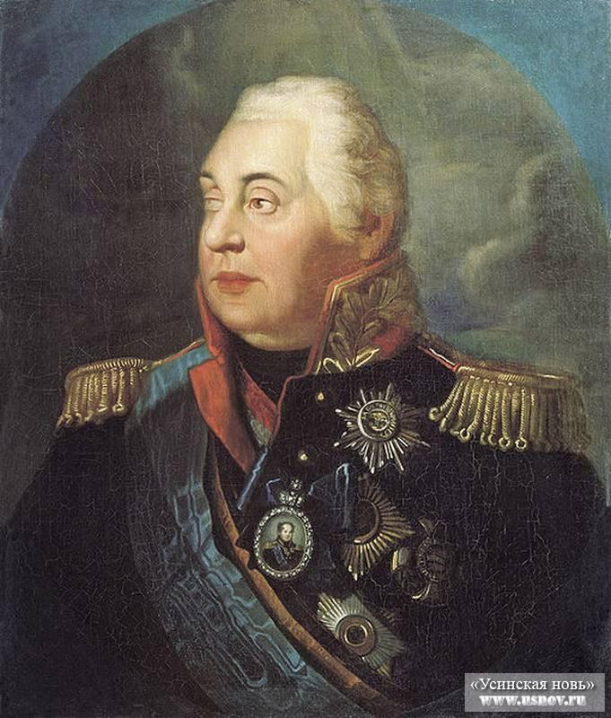 Mikhaiin Cutudop - người đã chặn đứng cuộc xâm lược của Napoleon vào Nga.