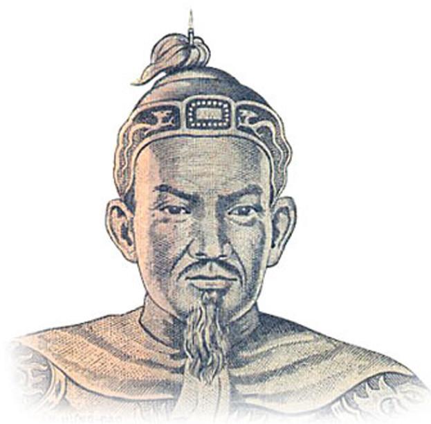 Hưng đạo vương Trần Quốc Tuấn.