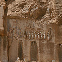 Khu vực khảo cổ Bisotun