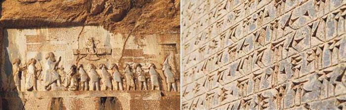 Trải qua nhiều thiên nhiên kỷ tồn tại trong điều kiện khắc nghiệt, điều đáng tiếc là những dòng chữ khắc trên bức phù điêu lớn tại Bisotun đã bị hư hại rất nhiều.