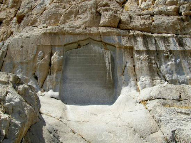 Unesco đã công nhận Khu vực khảo cổ Bisotun của Iran là Di sản văn hóa thế giới năm 2006.