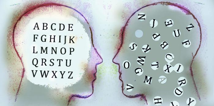 Gọi là mù chữ, nhưng thực sự những người này vẫn nhìn thấy các con chữ y hệt người bình thường.