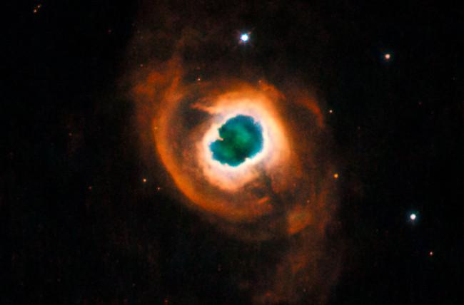 Ngôi sao đang hấp hối là Kohoutek 4-55.
