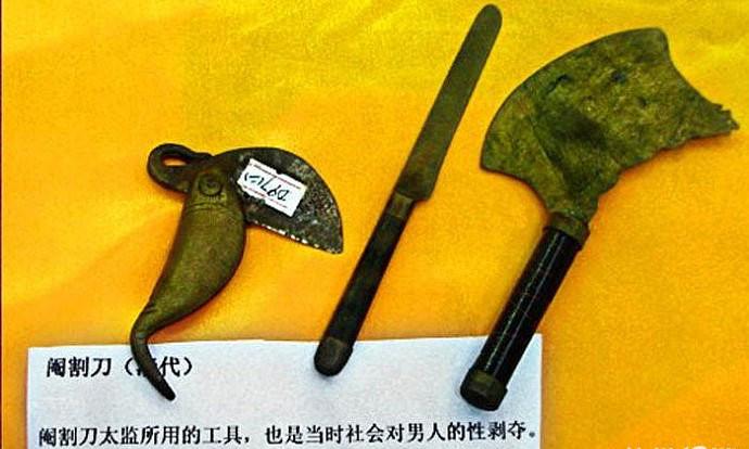 Bộ dao được sử dụng trong phẫu thuật tịnh thân