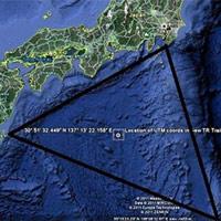 Những địa điểm bí ẩn giống Tam giác quỷ Bermuda