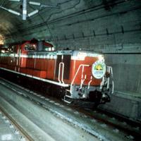 Ngày 13/3: Đường hầm dưới biển dài nhất thế giới khánh thành
