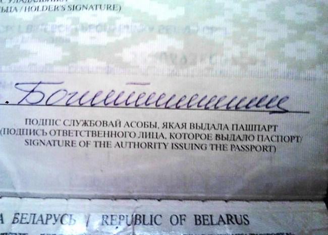 Có lẽ chính chủ nhân chữ ký này cũng không biết có bao nhiêu nét nữa.
