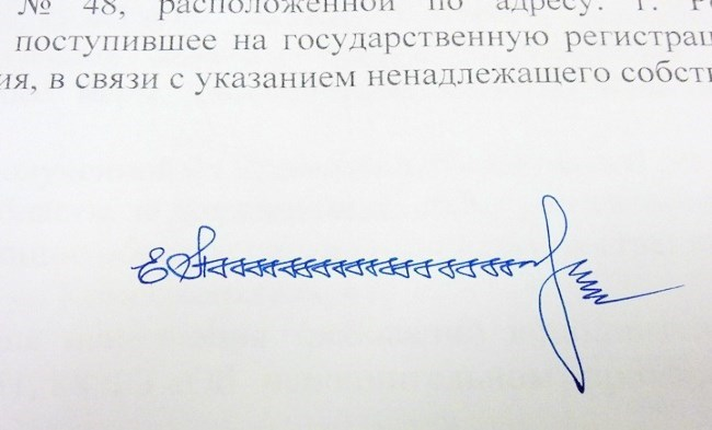 Quả là một chữ ký độc đáo.