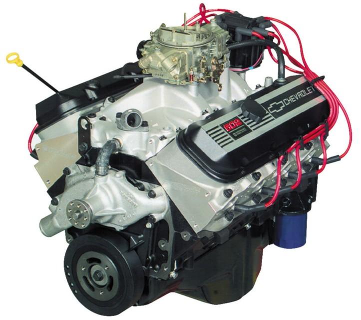 Genuine GM 19201332 Assembled Kit (305 kg)