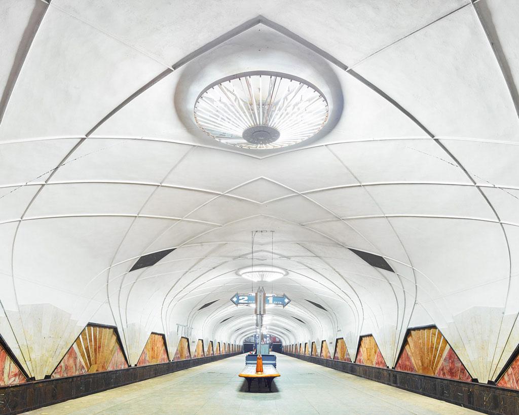 Ga Aerosport: Lấy cảm hứng từ hàng không, ga Aerosport là một trong những kiến trúc tiêu biểu của trường phái Art Deco ở Nga.