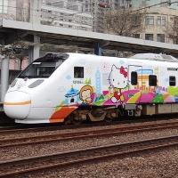 Hút mắt tàu tốc hành Hello Kitty