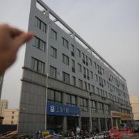 """Sốc với những tòa nhà """"không thể mỏng hơn"""" chỉ có ở Trung Quốc"""