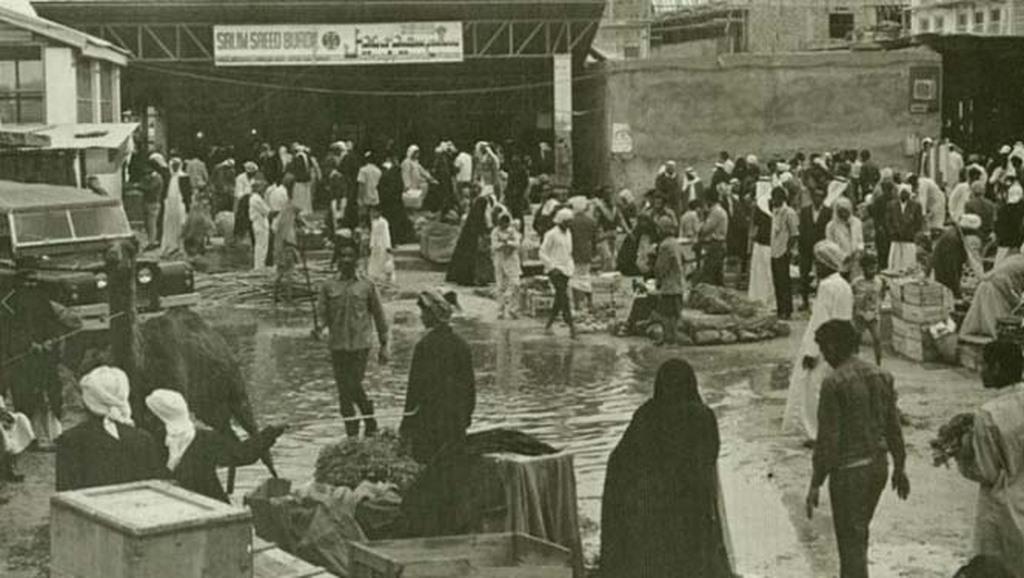 Trung tâm thành phố Dubai những năm 1950-1960.