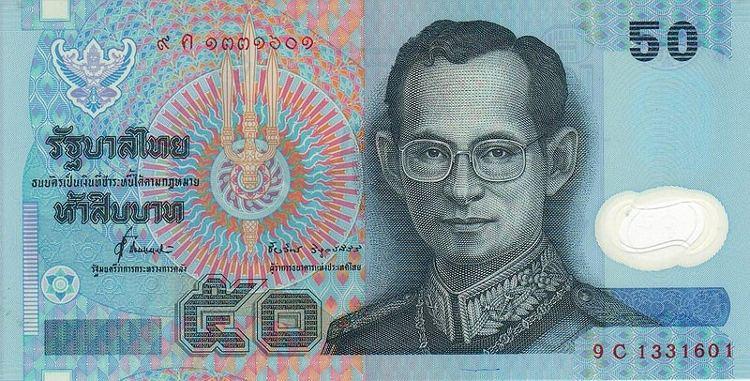 Đồng Baht Thái có in hình quốc vương.