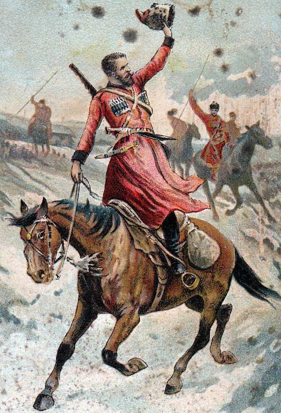 Kỵ binh Cossacks