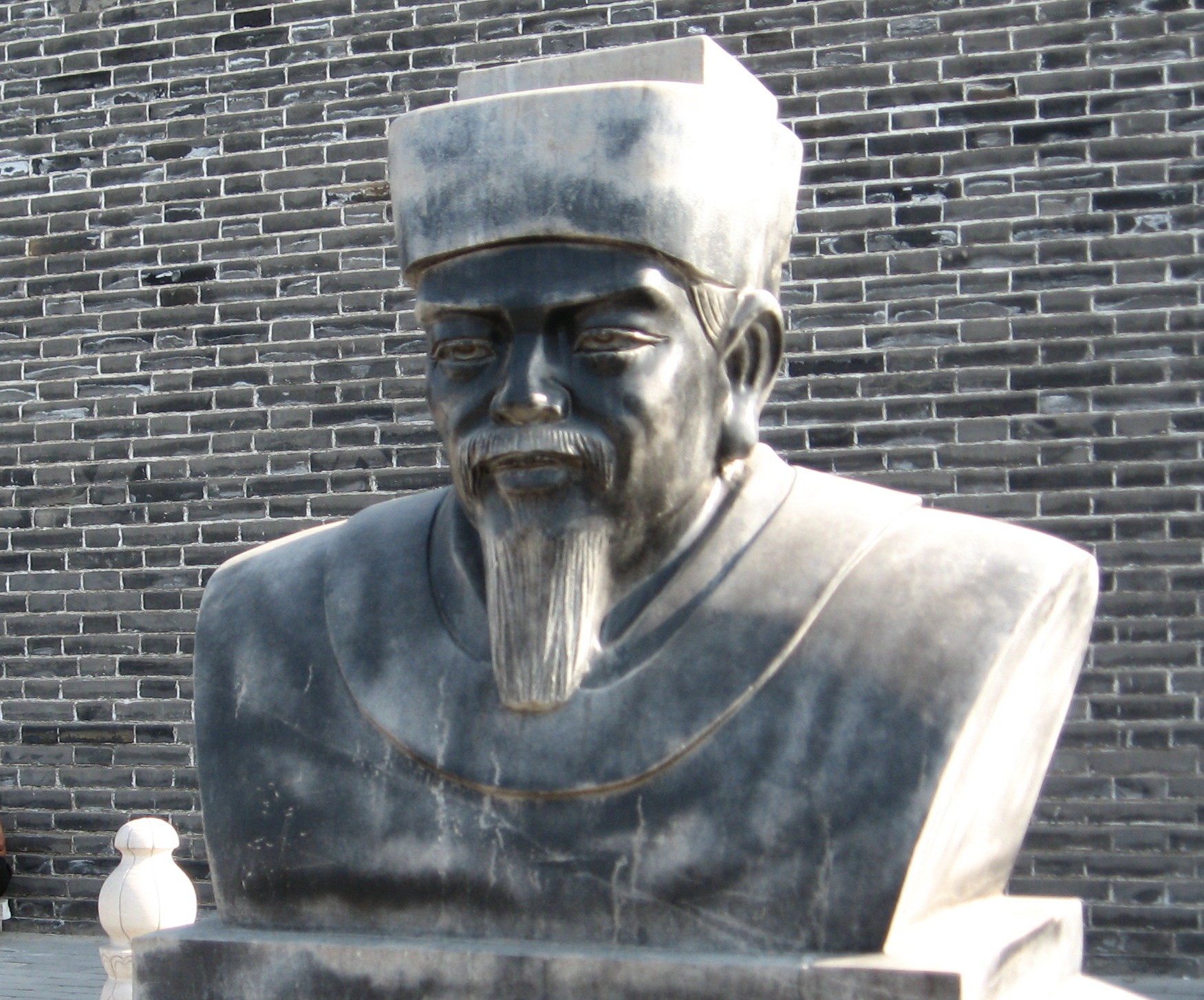 Triệu Phổ